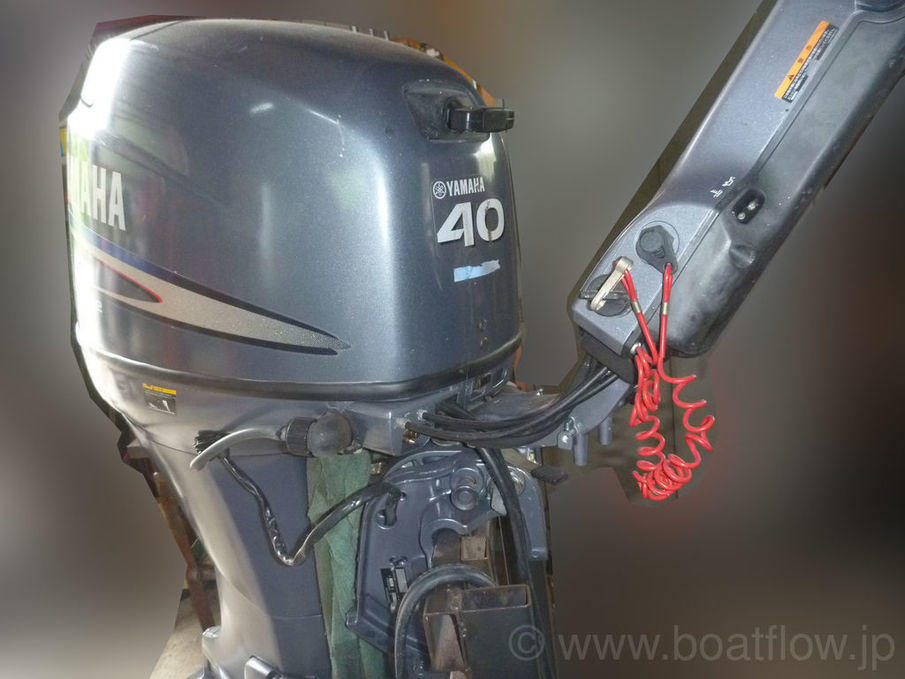 Yamaha Outboard Engines For Sale In Japan
