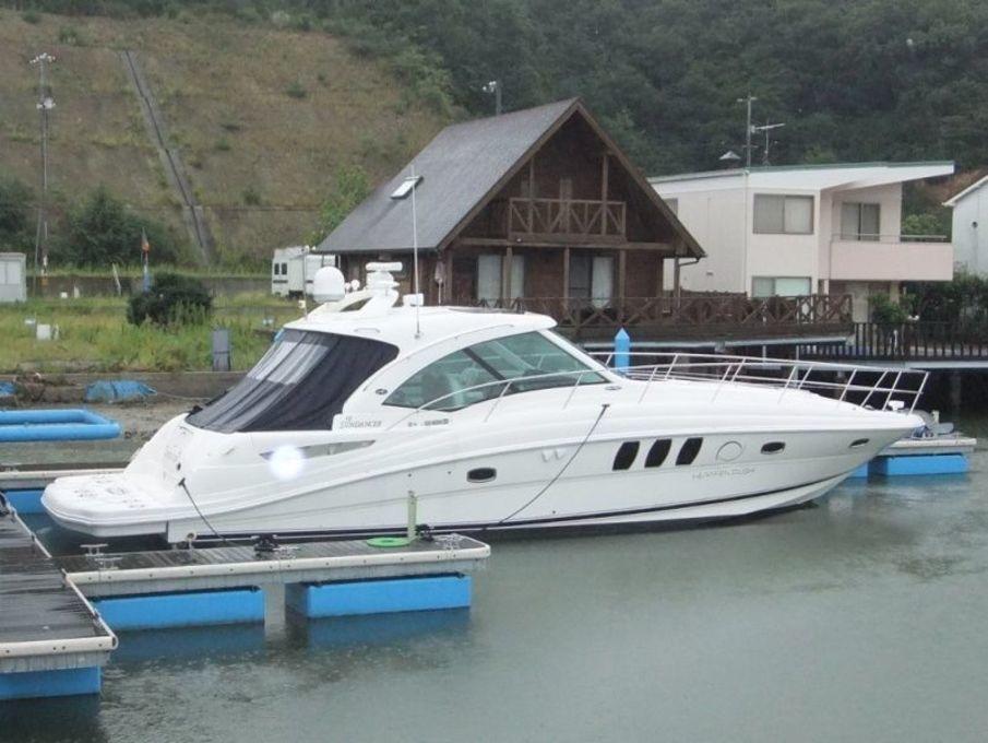 Sea Ray 480 Sundancer Inboard Used Boat In Japan For Sale